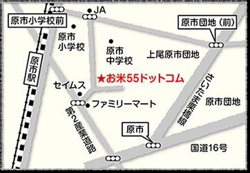 〒362-0021 埼玉県上尾市原市3857-7