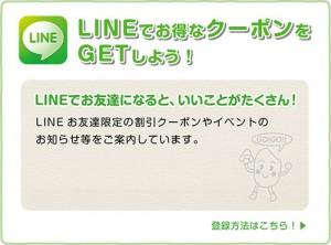 contents_line